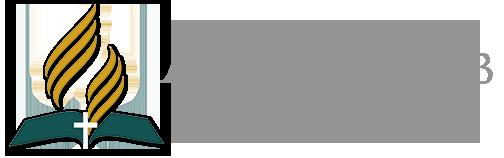 Логотип Церковь Христиан Адвентистов Седьмого Дня